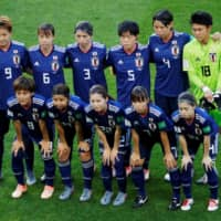 Japan ends bid to host 2023 Women's World Cup, citing Olympic delay