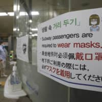 South Korea says it is battling 'second wave' of coronavirus