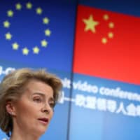 European Commission President Ursula von der Leyen speaks during a news conference in Brussels on Monday following a virtual summit with Chinese President Xi Jinping. | POOL / VIA AFP-JIJI