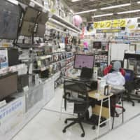 Japanese office goods-makers boosting small firms' teleworking skills