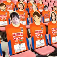Cardboard fans to fill stadiums when J. League resumes