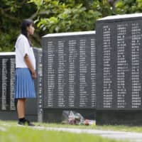 The Battle of Okinawa: Fierce fighting at the end of World War II