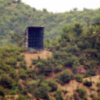 A North Korean loudspeaker in the border county of Kaepoong is seen from a South Korean observation post in Ganghwa on Thursday. | YONHAP / AFP-JIJI