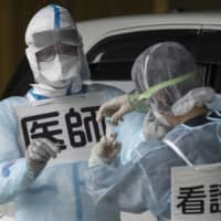 The low-tech way that Japan managed to tackle the virus quickly