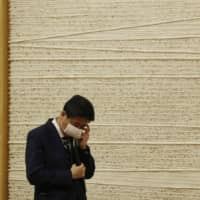 Much of Japan's coronavirus aid remains stuck in the country's aging administrative pipeline, blocked by paperwork, complexity and a lack of staff. | BLOOMBERG