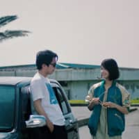 Unfulfilled dreams: Ryu Morioka (left) and Nanami Kawakami  star in Atsuro Shimoyashiro's film about lost love and missed opportunities. | © 2019 SALU-PARADISE/MOOSIC LAB
