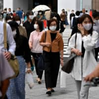 The number of new coronavirus infections in Tokyo jumped on Wednesday, amplifying concerns about a possible new wave of cases.  | AFP-JIJI