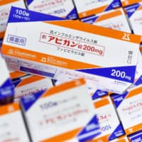 Japan is falling behind other countries in approving Avigan as a COVID-19 therapy due to a shortage of patients to enroll in clinical tests. | AP / VIA KYODO