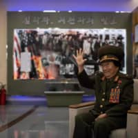 Korean War military doctor and North Korea's first female Korean general Jon Gu Kang said in a 2017 interview that 'The United States have been our sworn enemies for a century and my blood runs cold thinking about them.' | AFP-JIJI