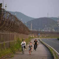 Holiday homes and battlefields: Legacies of the Korean War line DMZ
