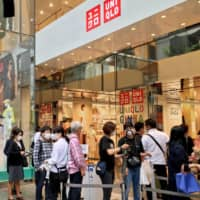 Cover me: People line up outside of a Uniqlo store in Tokyo's ritzy Ginza neighborhood.  | KYODO
