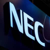 NTT to acquire ¥64 billion stake in NEC to collaborate on 5G