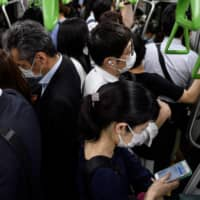 Japan and other countries have begun mass antibody testing to gauge the extent of the coronavirus's spread. | AFP-JIJI