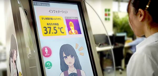 AI Sakura-san, a contactless customer service kiosk, can now check the temperature of a person standing in front of it to detect those who might be ill.   TIFANA.COM CO.
