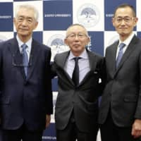 Fast Retailing chief to donate ¥10 billion for medical research