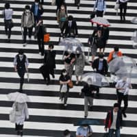 Tokyo reports 48 coronavirus cases, topping 40 for second day