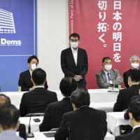 Defense Minister Taro Kono speaks at a meeting of Liberal Democratic Party members in charge of defense policy in Tokyo on Thursday.  | KYODO