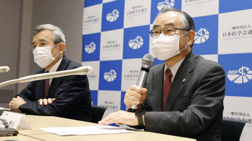 Japan medical community must apologize for sterilizations, panel says