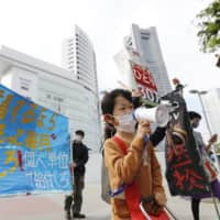 On May 1, protesters tok part in a rally in Yokohama to call for strengthened legal protection for freelance workers. | KYODO