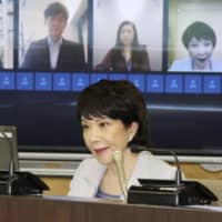 Courts to decide if cyberbullies' info is released, Japan ministry says