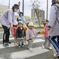 Record 1,744 accidents took place at Japanese child care facilities in 2019
