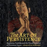 'The Art of Persistence': Toshiko Akamatsu and the ghosts she couldn't forget
