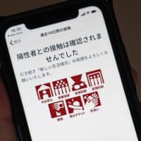 Japan's COVID-19 contact-tracing app has been downloaded more than 4 million times since its launch a week ago as the government seeks to head off a second wave of infections now that businesses and schools have reopened. | AP