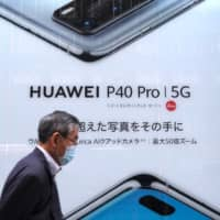 Pressure to keep China's Huawei out of 5G development could prove to be an opportunity for firms like Japan's NEC.  | AFP-JIJI