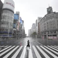 Tokyo's Ginza district is almost empty on April 18 during the first weekend under the nationwide state of emergency declared for the COVID-19 outbreak. | KYODO