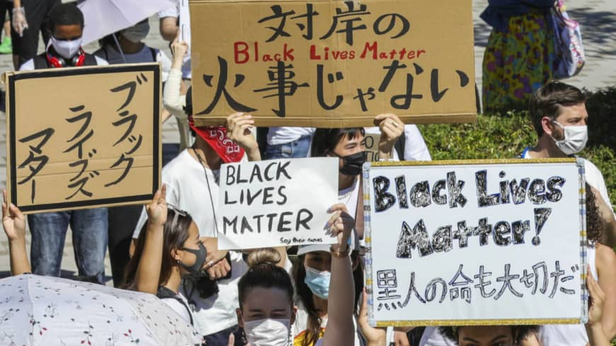 The language of Black Lives Matter in Japanese