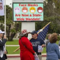 Americans are failing the mask test