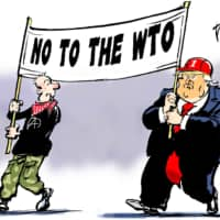 The WTO and TPP amid the U.S.-China trade war