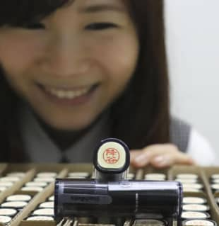 Hanko are used in Japan in place of signing official documents, but have proven to be incompatible with teleworking. | KYODO