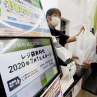 All Japanese stores to charge shoppers for plastic bags from Wednesday
