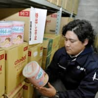 Naha has a stockpile of powdered milk and food for infants, but many municipalities don't have emergency food supplies for vulnerable people with specific dietary needs during times of disaster. | KYODO