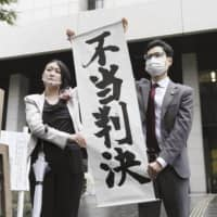 Tokyo court rejects damages suit by man in forced sterilization case