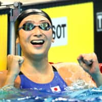 Rikako Ikee tapped to give speech at Olympic countdown event