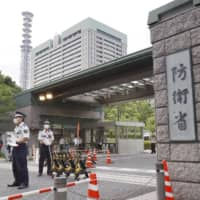 LDP starts talks on Japan enemy base attack capability