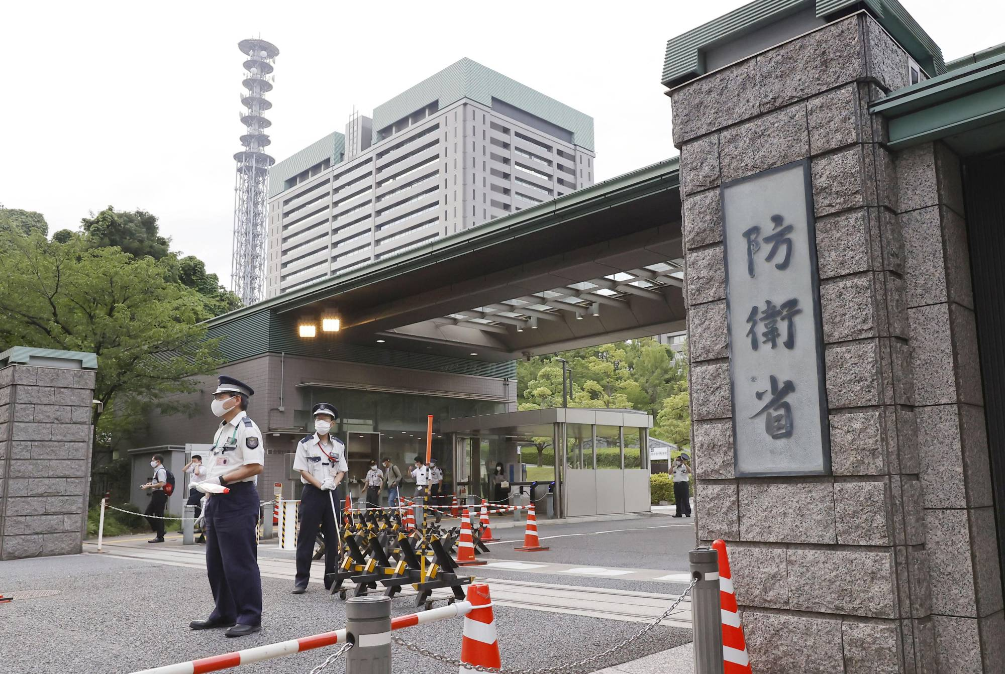 The Defense Ministry | KYODO