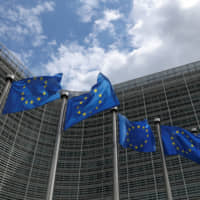 The European Union lifted on Wednesday travel restrictions for visitors from 14 countries outside the bloc, including Japan and South Korea, after introducing the controls in March in response to the spread of the novel coronavirus.