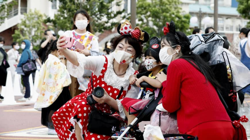 Tokyo Disney parks reopen after four-month closure due to coronavirus
