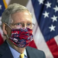 Mitch McConnell   AP