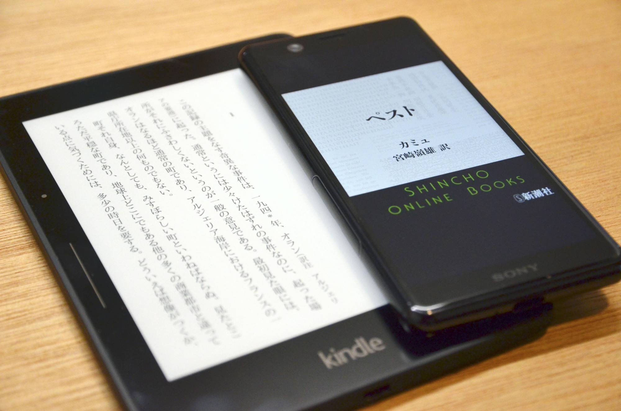 Demand for e-book rental services is growing as the COVID-19 pandemic continues. | KYODO