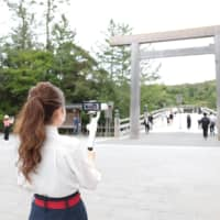 Japanese restaurant Ebiya recently launched a virtual reality service that lets virus-bound tourists tour the Grand Shrines of Ise via web camera.   COURTESY OF EBIYA