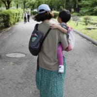 Japan adopts policies aimed at empowering women and aiding single moms