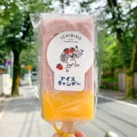 Strawberry Milk Ice Candy: A cool treat for a hot season