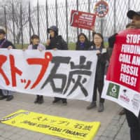 The government aims to phase out most of the nation's low-efficiency coal-fired power generation units by fiscal 2030. | KYODO