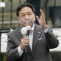 Yukio Edano founded the Constitutional Democratic Party of Japan in 2017. | KYODO