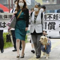 Woman sues Japan over forced sterilization under eugenics law