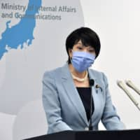 Ministry to let excluded areas rejoin Japan's hometown donation system